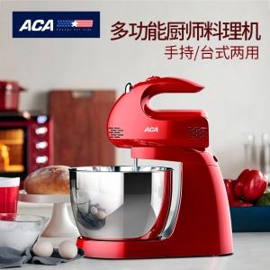 ACA北美电器-ALY-20JB01J 多功能厨师料理机